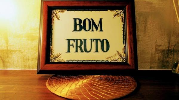 ポルトガルのアズレージョ